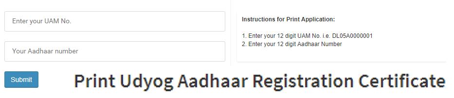 Udyog Aadhaar Certificate Download